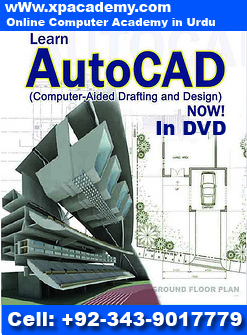 AutoCAD Urdu Tutorials