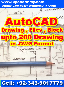 AutoCAD Civil 3D Urdu Tutorials Xpacademy