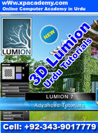 3D Lumion Urdu Tutorials Xpacademy