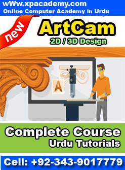 ArtCam Urdu Tutorials Xpacademy